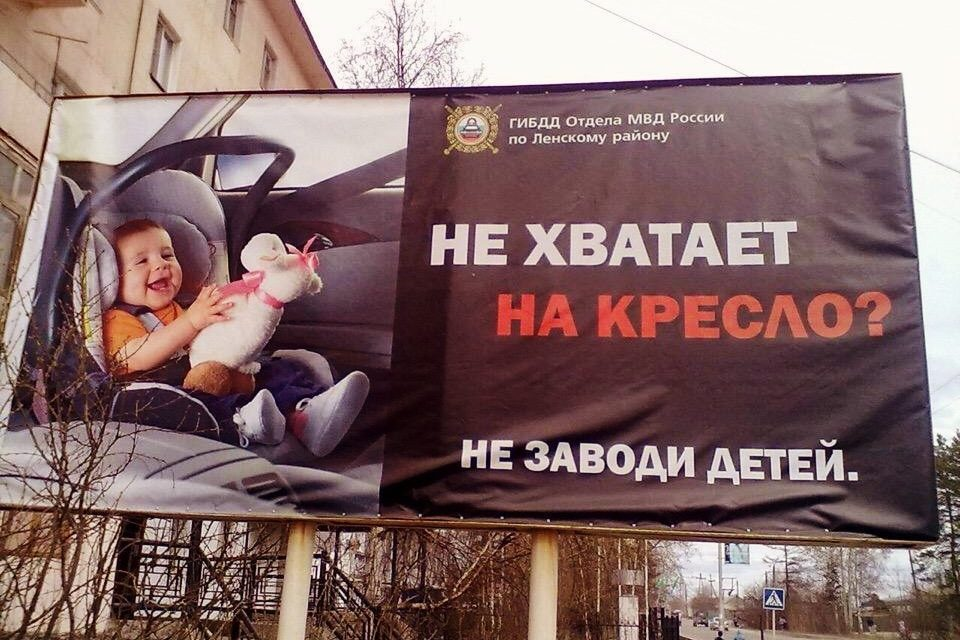 Don' t have adequate money to acquire a child seat? Don' t develop kids.