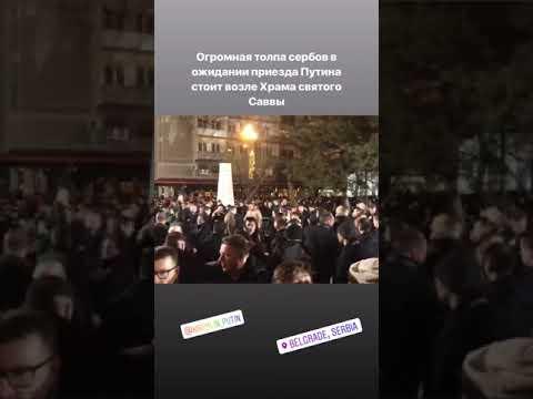 kremlin video clip 17012019224737 ReLive Instagram tale