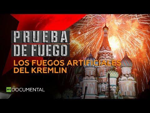 Los fuegos artificiales del Kremlin (E16)