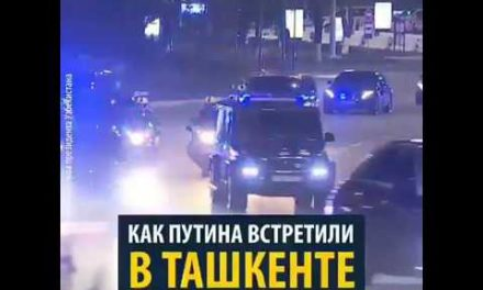 yep ope ya peea aee/Putin' s and also Mirzieev ' s Super Cortege in Tashkent