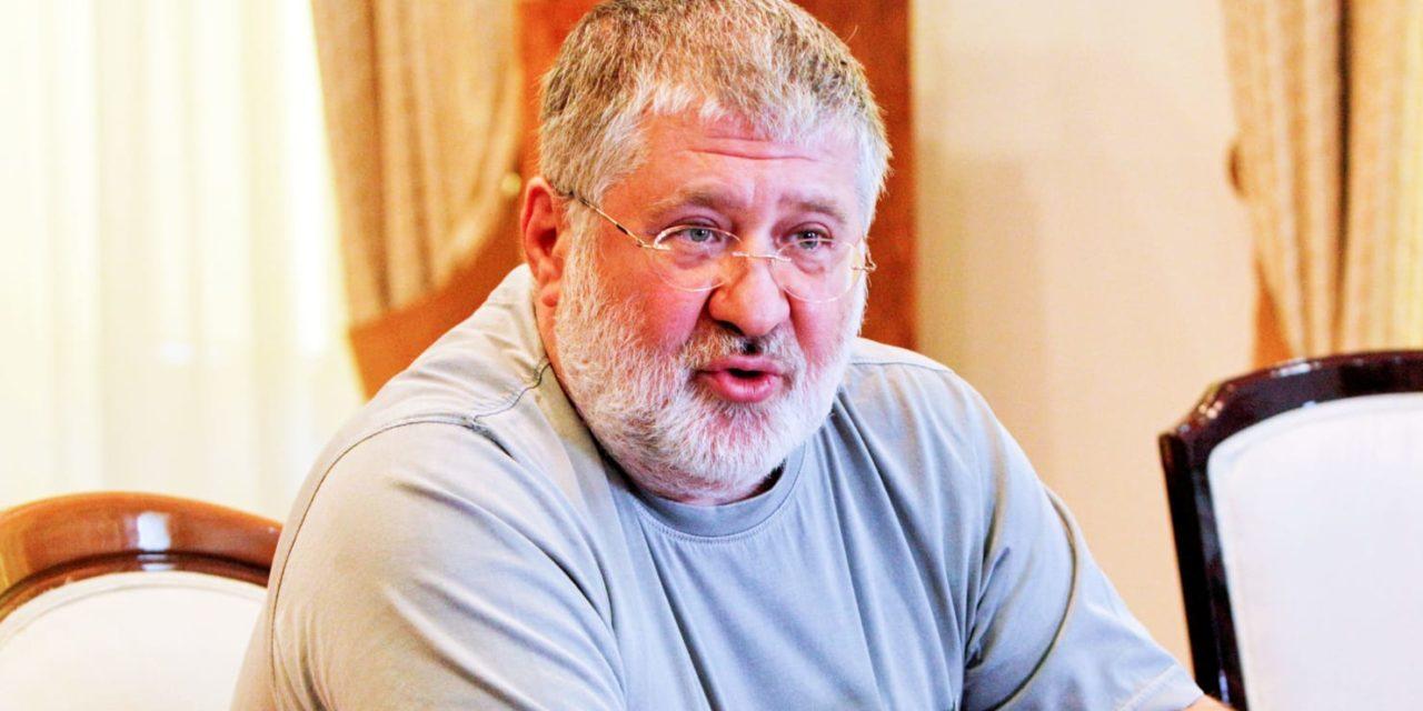 Exclusive: Billionaire Ukrainian Oligarch Ihor Kolomoisky Under Investigation by FBI