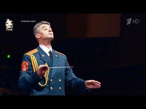 oypp a e apec ece – Alexandrov Ensemble (KremlinPalace 2017)
