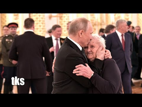 Putin ' s Remarks at Reception to Mark Victory Day 2019