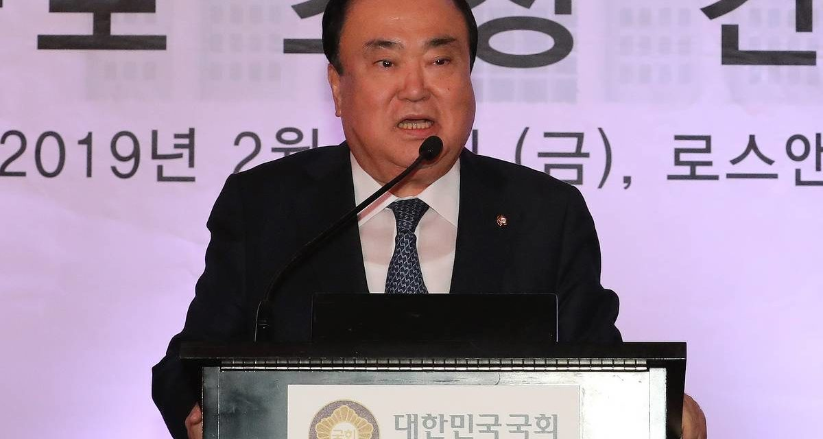Speaker of S. Korea's National Assembly welcomes Putin to provide speech in his parliament – TASS