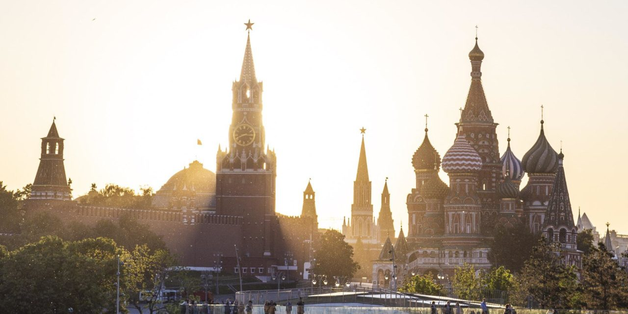 Finally checked out Moscow, as well as it is extra stunning than I thought of! Took this last evening throughout dusk)