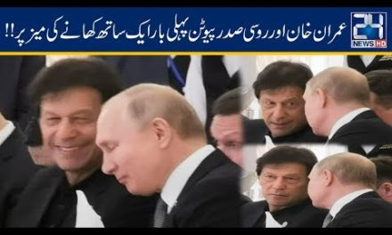 First Time!! AM Imran Khan And Putin Together On Lunch Table