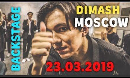 DIMASH KUDAIBERGEN IN MOSCOW. KREMLIN 23.032019BACKSTAGE. КОНЦЕРТ И ЗАКУЛИСЬЕ.