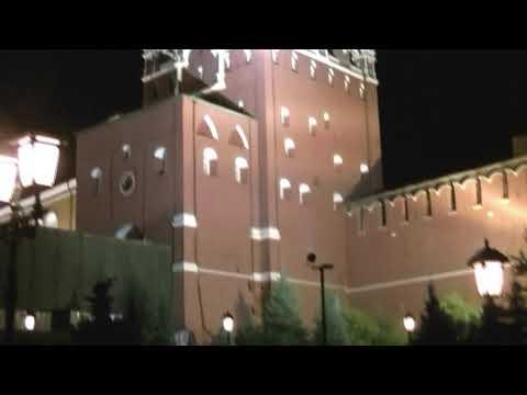 kremlin evening