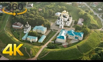 poc pe c oya eo 360 – Dmitrovskiy Kremlin video clip air 360