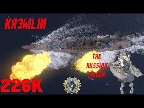 Kremlin 226 k dmg|The Russian Queen|w/[BIG]Damballa