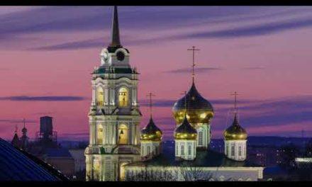 Timelas Tula Kremlin 2019
