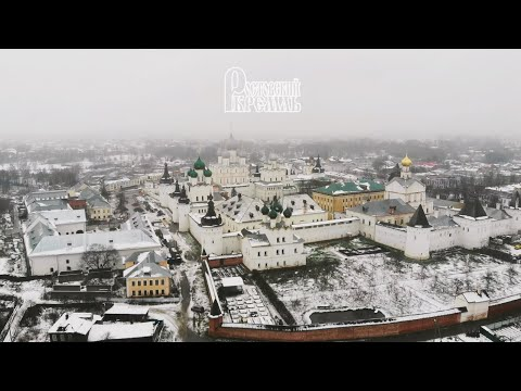Medieval Town inRussia Winter is concerning Kremlin