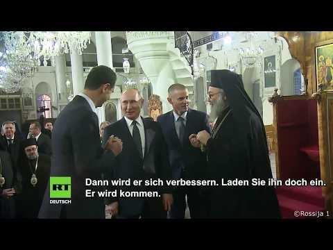 """Putin und Assad scherzen: """"""""Trumpsollte hier in die Kirche kommen, dann wird emergency room ein besserer Mensch"""""""""""