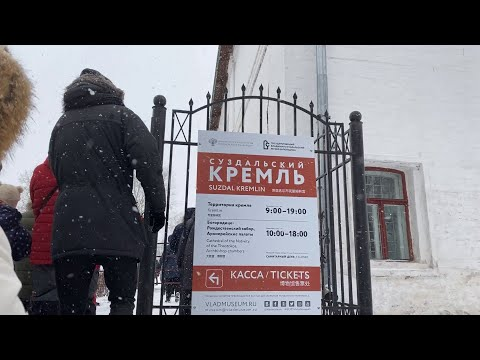Suzdal Kremlin & & Historical Museum I Dubai to Russia EPI 3 I Dubai Dream Traveller I