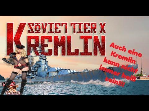 World of Warship KREMLIN Teil 2 World of Warships Gameplay auf Deutsch