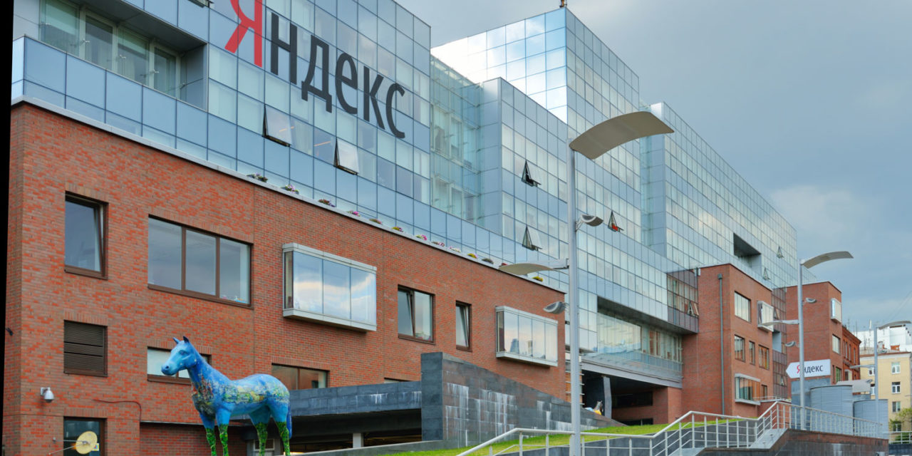 Yandex chefs ad-blocking right into its Russian web browser